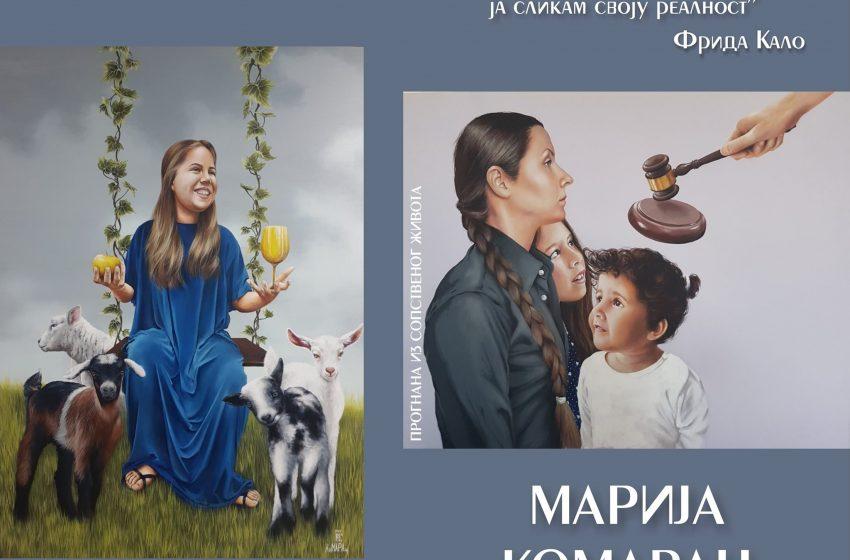 """Izložba slika """"Ljubav i istina"""" u novom Kulturnom centru"""