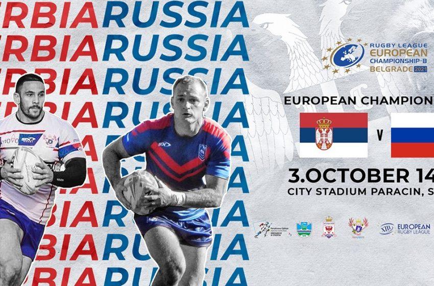 Ragbisti Srbije i Rusije odmeravaju snage na Gradskom stadionu
