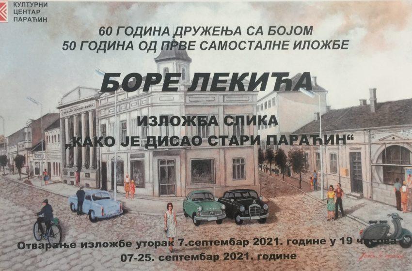 """Izložbom """"Kako je disao stari Paraćin"""" slikar Boro Lekić obeležava 60 godina rada i pola veka od prve izložbe"""